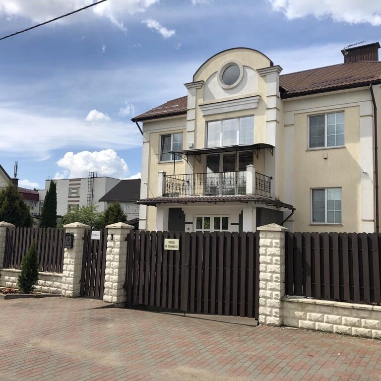 дом престарелых Минск