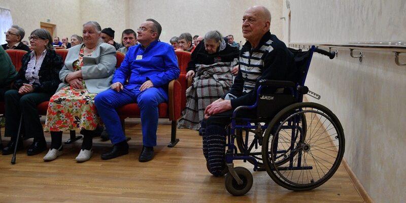 дом-интернат для инвалидов
